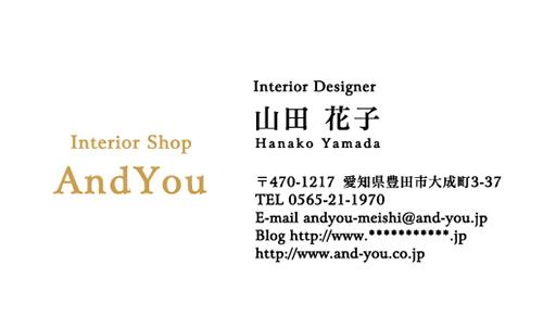 ロゴ・会社名 金・銀・メタリックゴールド・シルバー・ピンク・ホログラム印刷名刺デザイン NI-LOSP-025