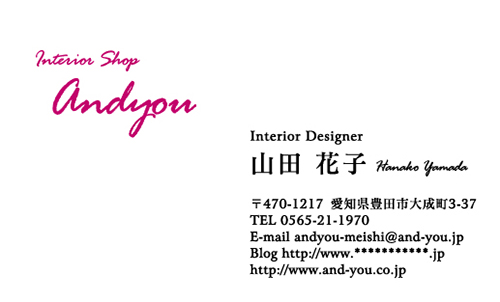 ロゴ・会社名 金・銀・メタリックゴールド・シルバー・ピンク・ホログラム印刷名刺デザイン NI-LOSP-026