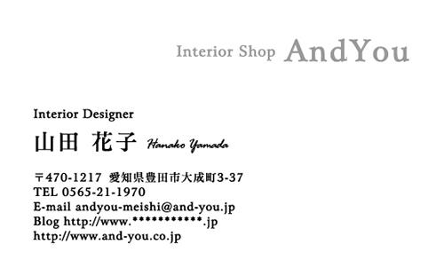 ロゴ・会社名 金・銀・メタリックゴールド・シルバー・ピンク・ホログラム印刷名刺デザイン NI-LOSP-027