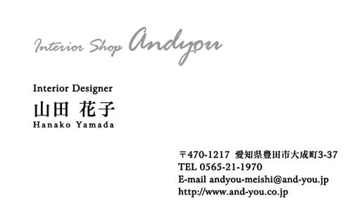 ロゴ・会社名 金・銀・メタリックゴールド・シルバー・ピンク・ホログラム印刷名刺デザイン NI-LOSP-029