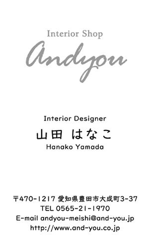 ロゴ・会社名 金・銀・メタリックゴールド・シルバー・ピンク・ホログラム印刷名刺デザイン NI-LOSP-030
