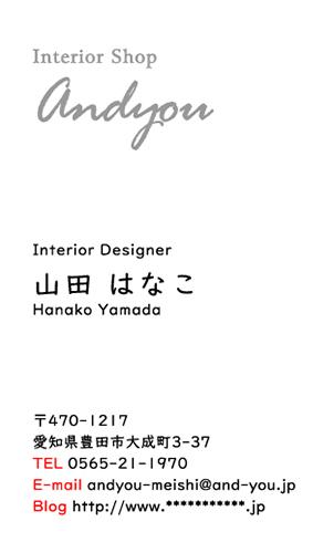 ロゴ・会社名 金・銀・メタリックゴールド・シルバー・ピンク・ホログラム印刷名刺デザイン NI-LOSP-033