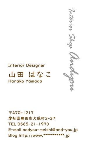 ロゴ・会社名 金・銀・メタリックゴールド・シルバー・ピンク・ホログラム印刷名刺デザイン NI-LOSP-035