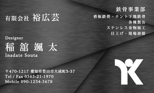 ロゴ マーク 入り 名刺デザイン AI-LO-001