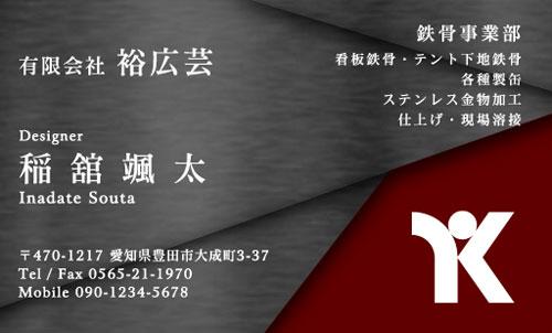 ロゴ マーク 入り 名刺デザイン AI-LO-002