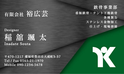 ロゴ マーク 入り 名刺デザイン AI-LO-003