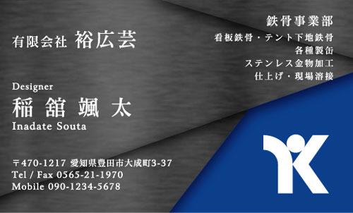 ロゴ マーク 入り 名刺デザイン AI-LO-004