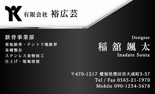 ロゴ マーク 入り 名刺デザイン AI-LO-005