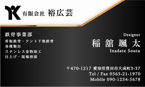 ロゴ マーク 入り 名刺デザイン AI-LO-006