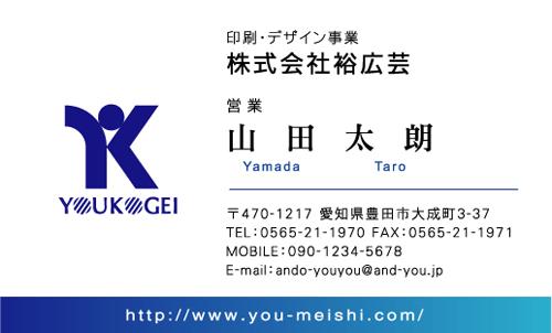ロゴ マーク 入り 名刺デザイン AY-LO-001