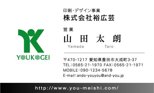 ロゴ マーク 入り 名刺デザイン AY-LO-003