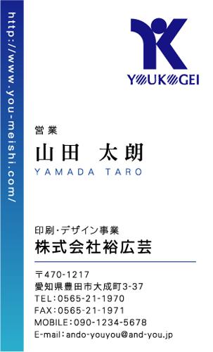 ロゴ マーク 入り 名刺デザイン AY-LO-004