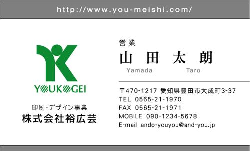 ロゴ マーク 入り 名刺デザイン AY-LO-009