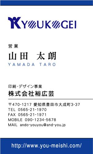 ロゴ マーク 入り 名刺デザイン AY-LO-010
