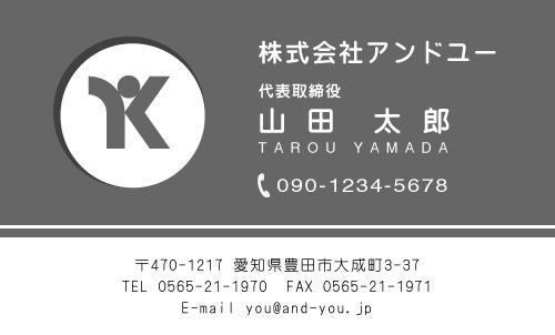 ロゴ マーク 入り 名刺デザイン HR-LO-001