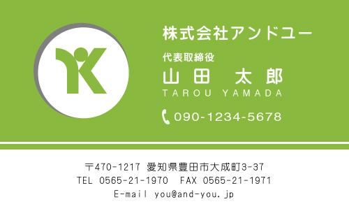 ロゴ マーク 入り 名刺デザイン HR-LO-002