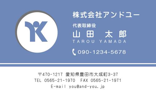 ロゴ マーク 入り 名刺デザイン HR-LO-003