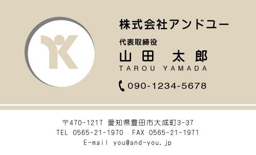 ロゴ マーク 入り 名刺デザイン HR-LO-004