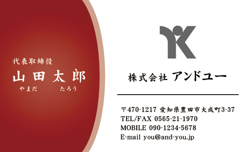 ロゴ マーク 入り 名刺デザイン HR-LO-005