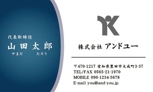 ロゴ マーク 入り 名刺デザイン HR-LO-006
