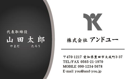 ロゴ マーク 入り 名刺デザイン HR-LO-008