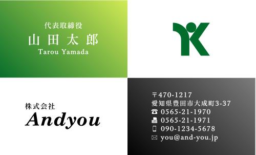 ロゴ マーク 入り 名刺デザイン HR-LO-010