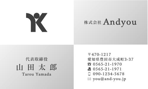 ロゴ マーク 入り 名刺デザイン HR-LO-012