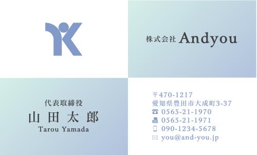 ロゴ マーク 入り 名刺デザイン HR-LO-013
