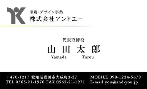 ロゴ マーク 入り 名刺デザイン HR-LO-014
