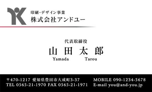 ロゴ マーク 入り 名刺デザイン HR-LO-015