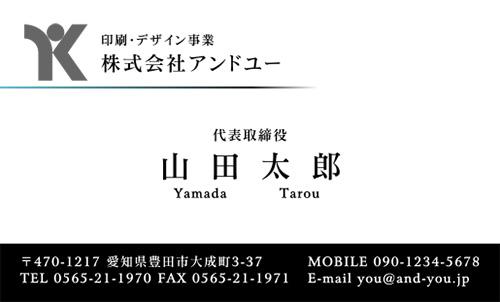 ロゴ マーク 入り 名刺デザイン HR-LO-016