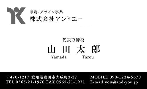 ロゴ マーク 入り 名刺デザイン HR-LO-017