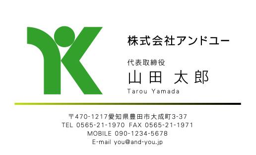 ロゴ マーク 入り 名刺デザイン HR-LO-018
