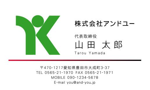 ロゴ マーク 入り 名刺デザイン HR-LO-019