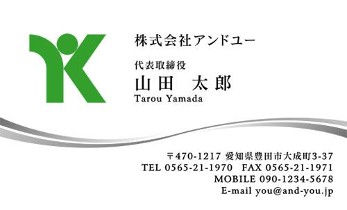 ロゴ マーク 入り 名刺デザイン HR-LO-022
