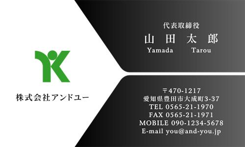 ロゴ マーク 入り 名刺デザイン HR-LO-023