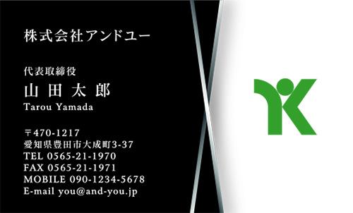 ロゴ マーク 入り 名刺デザイン HR-LO-024