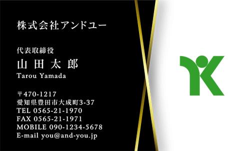 ロゴ マーク 入り 名刺デザイン HR-LO-025