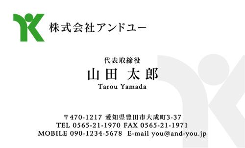 ロゴ マーク 入り 名刺デザイン HR-LO-026