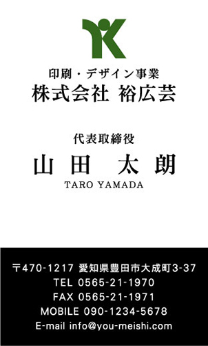 ロゴ マーク 入り 名刺デザイン NI-LO-018