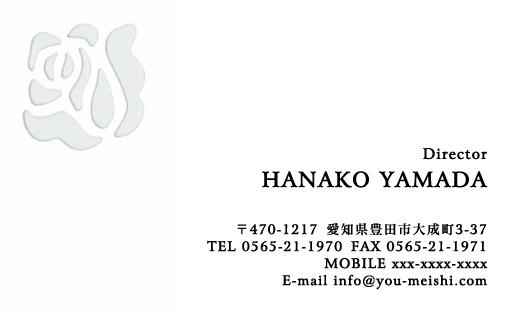 女性に人気のおしゃれな型抜き名刺デザイン NI-PA-002
