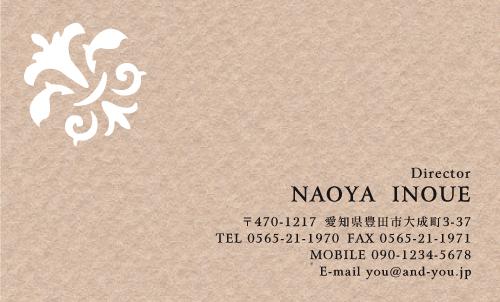 女性に人気のおしゃれな型抜き名刺デザイン NI-PA-015