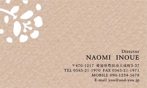 女性に人気のおしゃれな型抜き名刺デザイン NI-PA-020