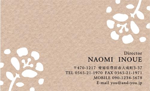 女性に人気のおしゃれな型抜き名刺デザイン NI-PA-025