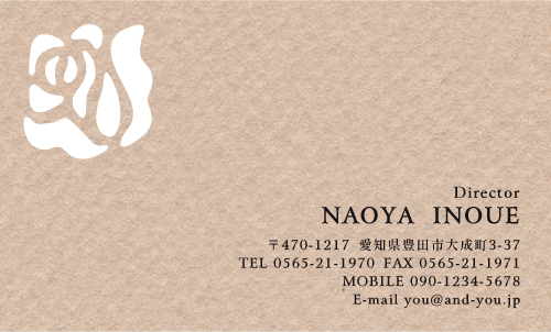 女性に人気のおしゃれな型抜き名刺デザイン NI-PA-030