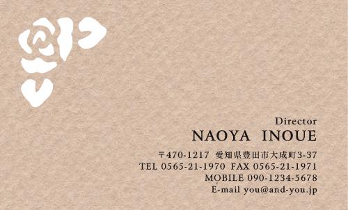 女性に人気のおしゃれな型抜き名刺デザイン NI-PA-035