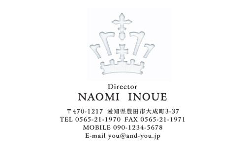 女性に人気のおしゃれな型抜き名刺デザイン NI-PA-154