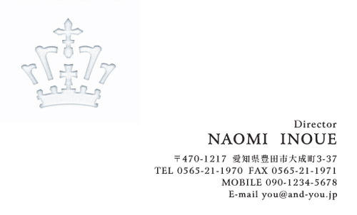 女性に人気のおしゃれな型抜き名刺デザイン NI-PA-156
