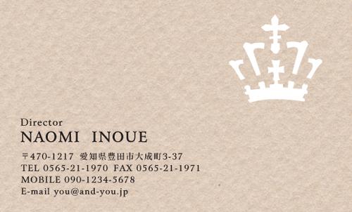 女性に人気のおしゃれな型抜き名刺デザイン NI-PA-160