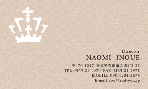 女性に人気のおしゃれな型抜き名刺デザイン NI-PA-162
